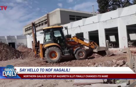 Upper Nazareth Changes Name to Nof Hagalil