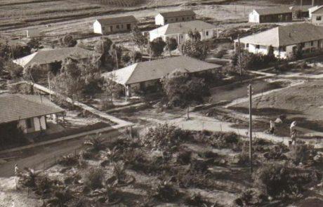 A Brief History of Kibbutz Nir Am