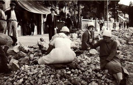 Hayim Nahman Bialik on the First Hebrew City