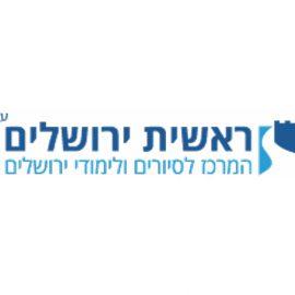 Reshit Yerushalayim: Educational Jerusalem App