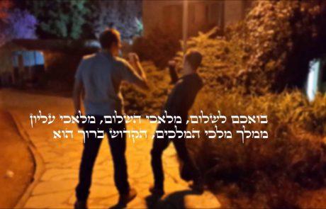 Shalom Aleichem to Avishai Eshel's Popular Dance Song