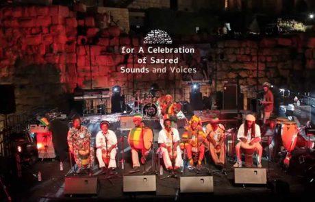 Jerusalem Sacred Music Festival