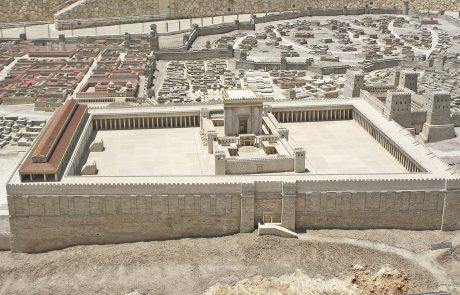 What Was the Holy Temple?