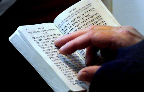 Orthodox Evening Prayer Service for Yom Ha'atzmaut (English Excerpt)