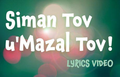 Siman Tov U'Mazel Tov: A Jewish Celebration Song with Subtitles