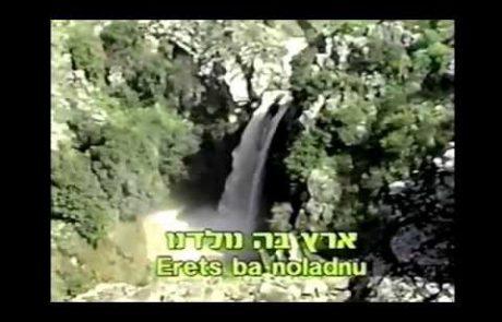 Songs of Israel: Playlist of Israeli Folk Songs for a Sing-A-Long