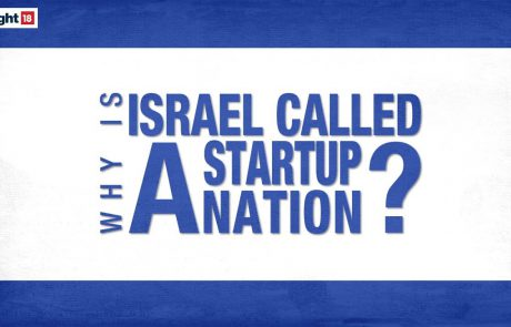 Why Is Israel Called the Start-Up Nation?