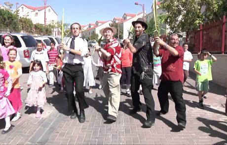 Shakin' the Lulav (Sukkot Parody)