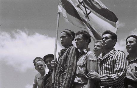 An American Conservative Al HaNissim Prayer for Yom Ha'atzmaut (Siddur Liymot Hol )