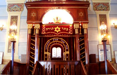 Reform Shavuot Youth Synagogue Service