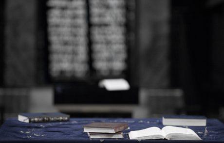 Audio Recordings of Ashkenazi Shabbat & High Holiday Liturgy
