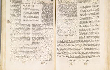 A Talmudic Analysis of Kiddusha Rabba – The Great Kiddush