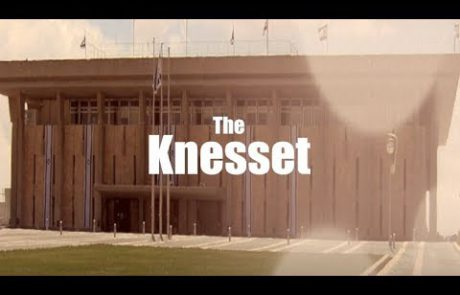 An Overview of the Knesset