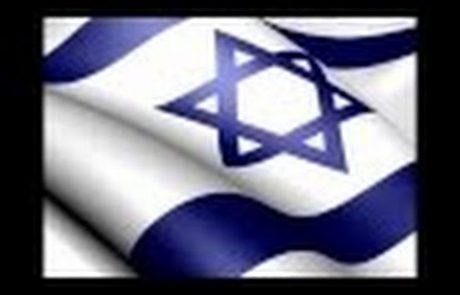 This Land: A Song For Israel's 70th Anniversary