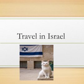 Travel in Israel