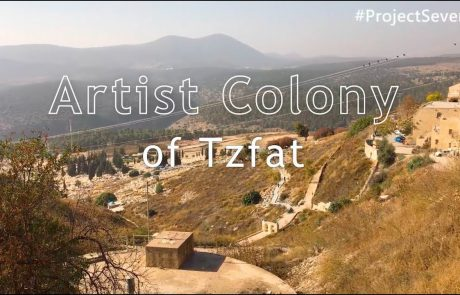 The Artist Colony of Tzfat