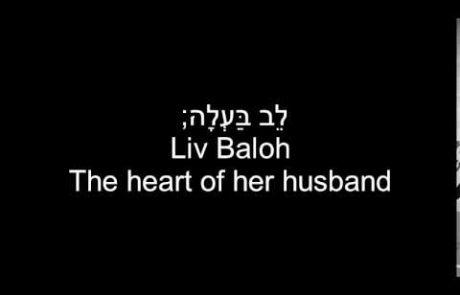 Yaakov Shwekey: An Original Song Inspired by Eishet Chayil