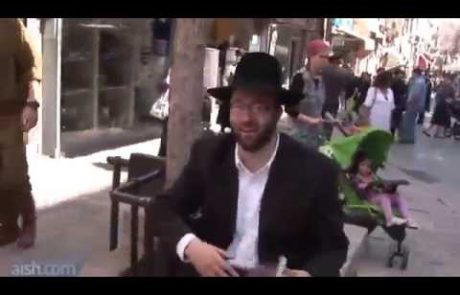 Wave Your Flag: A Yom Ha'atzmaut Song from the Streets of Jerusalem