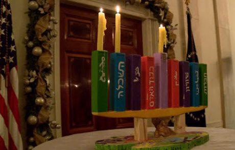 Hanukkah at the White House
