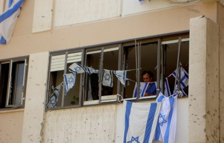 The Israeli Masorti Movement's Al HaNissim Prayer for Yom Ha'atzmaut