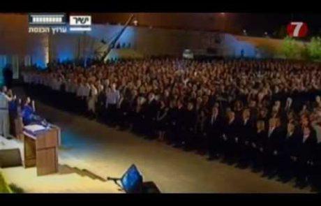 The Annual Yom HaShoah Ceremony at Yad Vashem