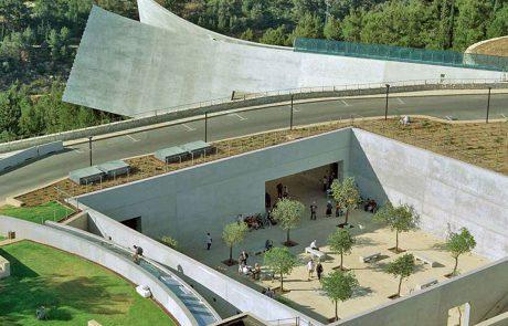The Landscape Architecture of Yad Vashem