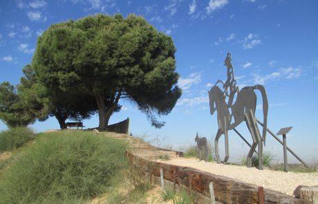 Yanchik Hill Memorial & Lookout