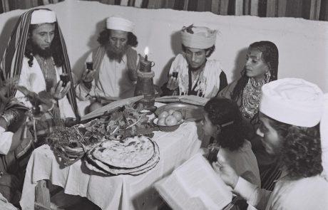 Yemenite/Baladi Grace After Meals (Hebrew Text)