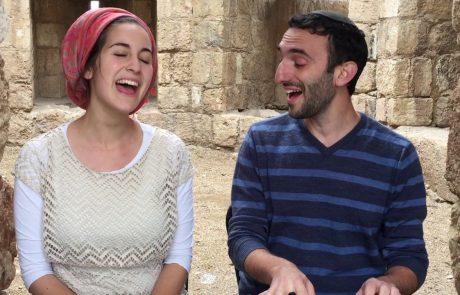 Yonina: Mashup of Traditional Hannukah & Modern Israeli Songs